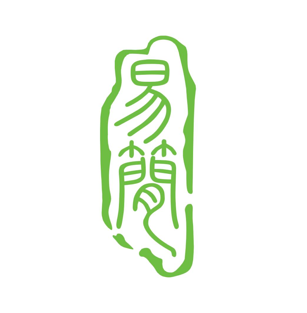 江苏易简环保科技有限公司