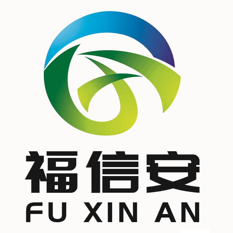 天津福信安科技有限公司