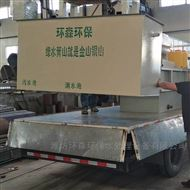 HS-GY涂料厂废水处理设备