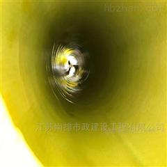 管道光固化修复