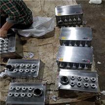 BJX300x300X170户外防爆接线箱