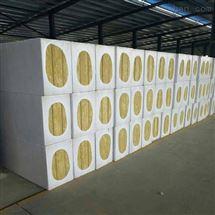 廠家直供機製豎絲岩棉板