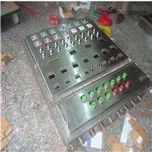 PZ304不锈钢防爆配电箱