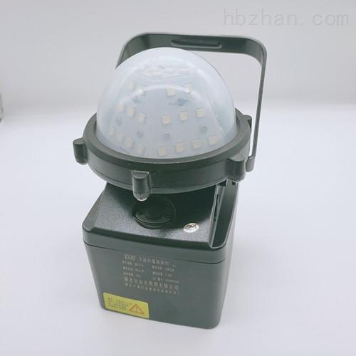 磁力吸附煤场防爆装卸灯