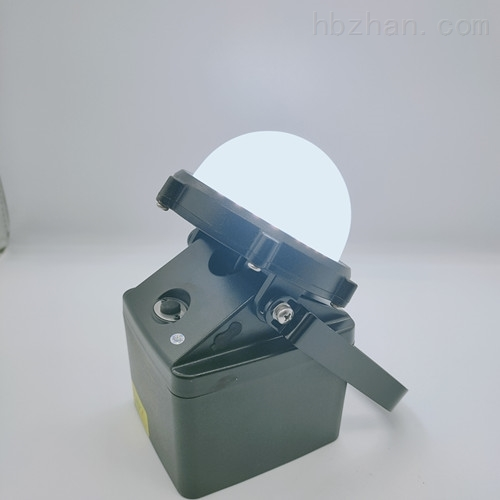 轻便式磁吸手提防爆装卸灯