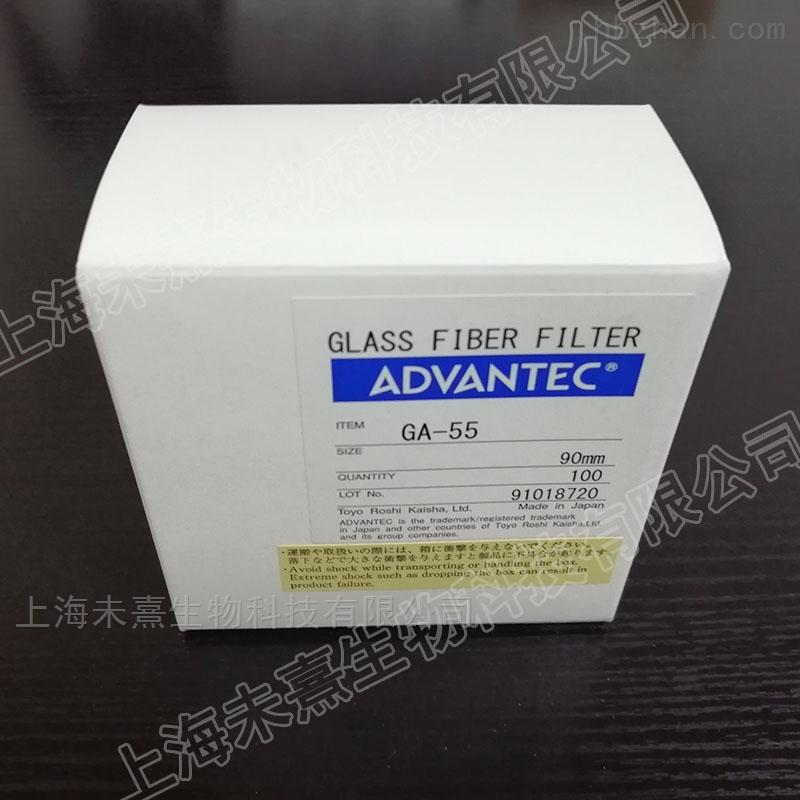 ADVANTEC东洋GA55系列玻璃纤维滤纸