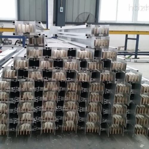 2000A铜铝复合母线槽
