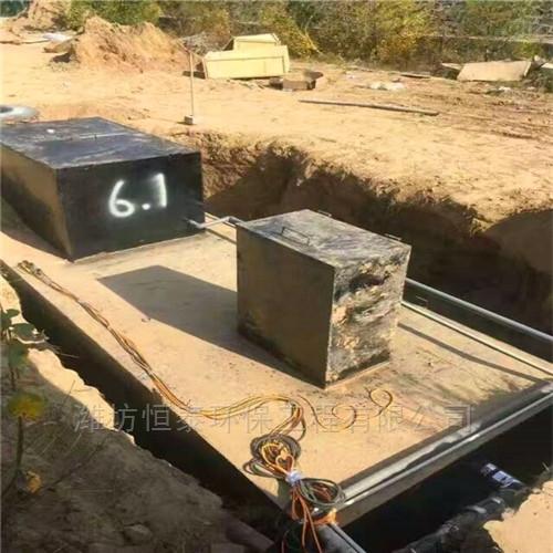 常德市生活污水处理设备
