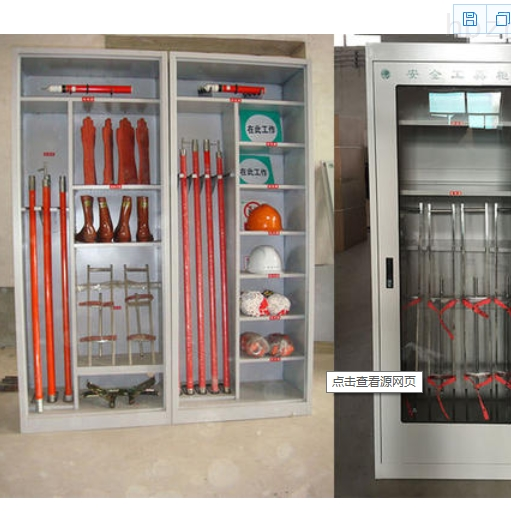 普通安全工具柜配电室