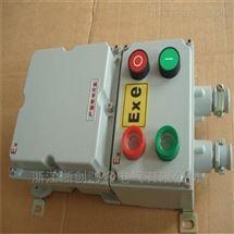 BLK52-40/3L防爆断路器带漏电防爆空气开关