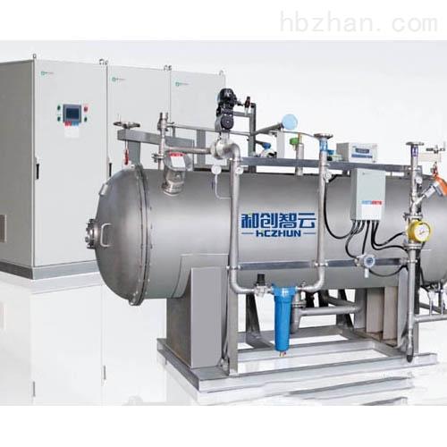 大型污水处理柜式臭氧发生器