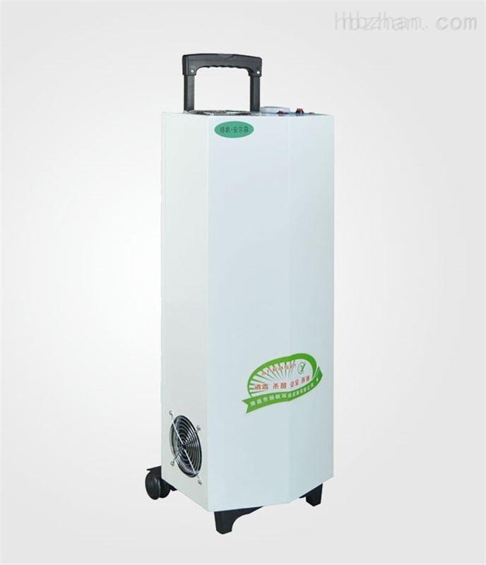 移动式臭氧消毒杀菌机