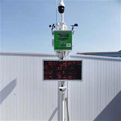 漳州市工地环境扬尘污染带视频监测联网系统