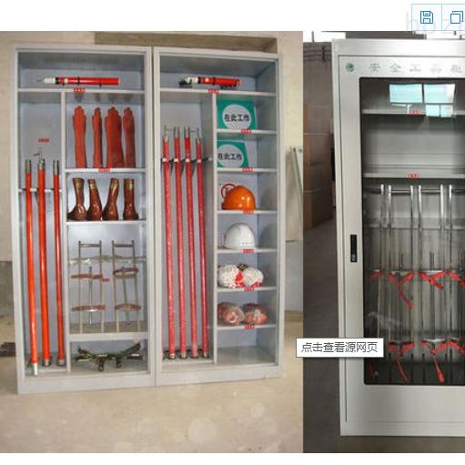 规格可定制安全工器具柜