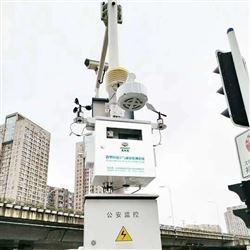 城市街道空气环境质量网格化微型监测站