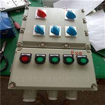 工厂一用一备防爆照明动力配电箱带总开