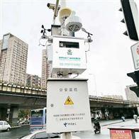 城市空气质量微型网格化监测站