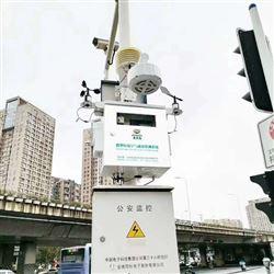 乡镇空气环境质量网格化微型监测站