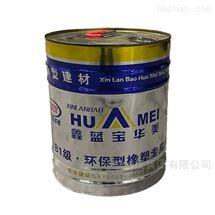 胶水厂家橡塑管胶水价格