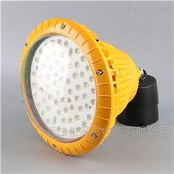 LED防爆灯50W100W120W介绍