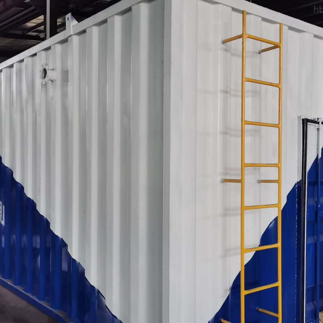集装箱-MBR膜-一体化污水处理设备