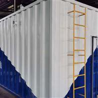集装箱配设备间一体化污水处理设备