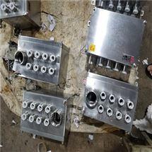 BJX防爆接线箱 不锈钢防爆箱厂家
