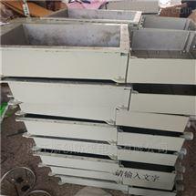 铝合金防爆配电箱空箱壳体
