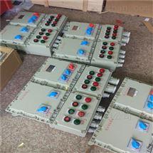 BXMD户外防雨水防爆箱 不锈钢防爆配电箱