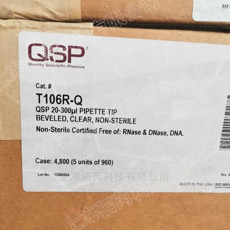 美国Thermo规格20-300ul盒装收尖吸头