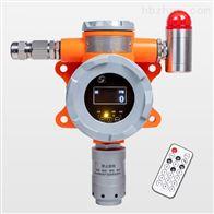 GQ-SY-2X00新国标有毒有害气体检测仪点型气体探测器