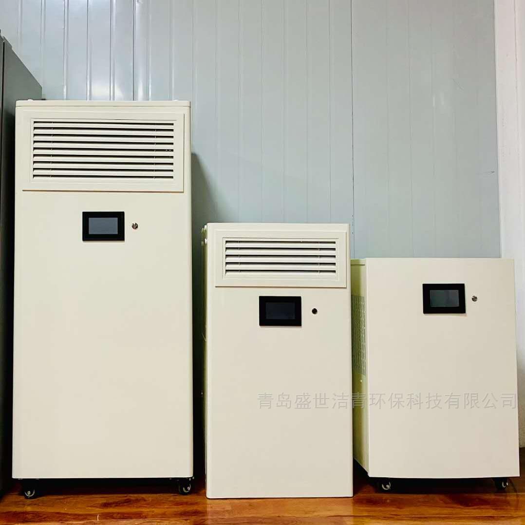 石墨烯室内空气净化器
