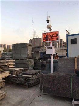 廠界在線式監控VOCs氣體監測設備