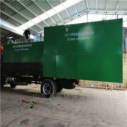 AO工艺污水处理设备
