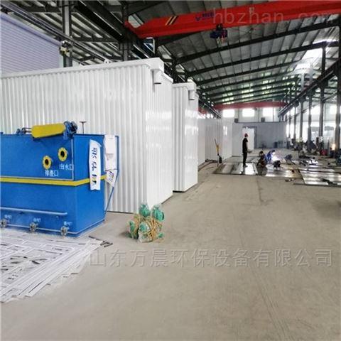 调味品废水处理水解酸化-SBR工艺