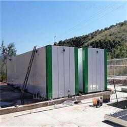 一体化MBBR污水处理设备