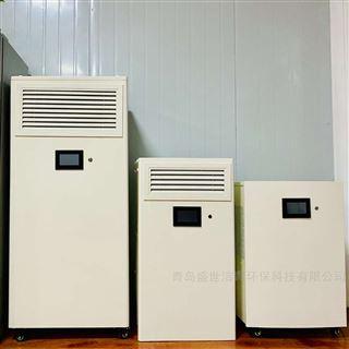 石墨烯光催化氧化装置
