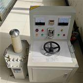 试验变压器工频耐压试验装置3KVA