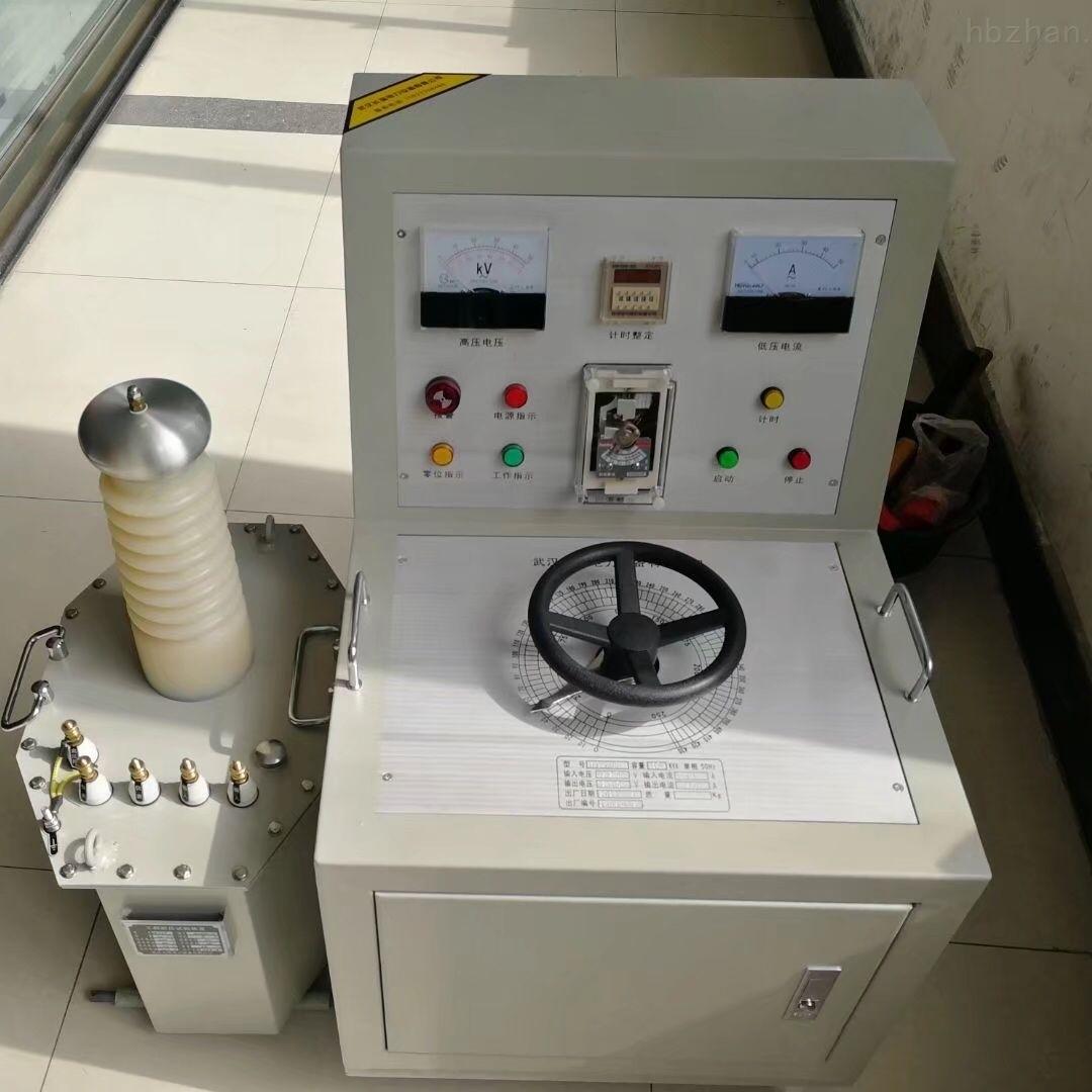 高压变压器/工频耐压试验装置直销