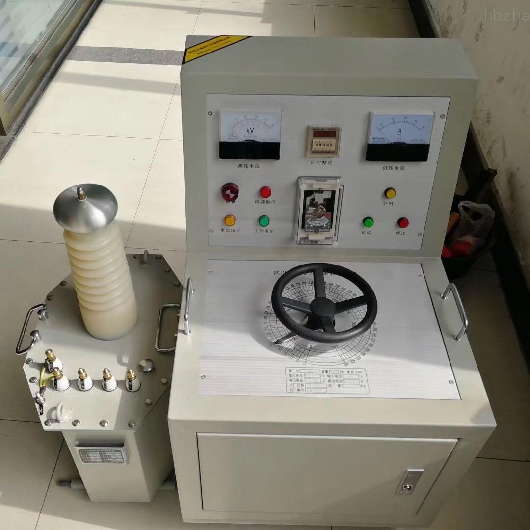 3KVA/50KV工频耐压试验装置/试验变压器