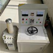 30kVA/50kV工频耐压试验装置油浸式