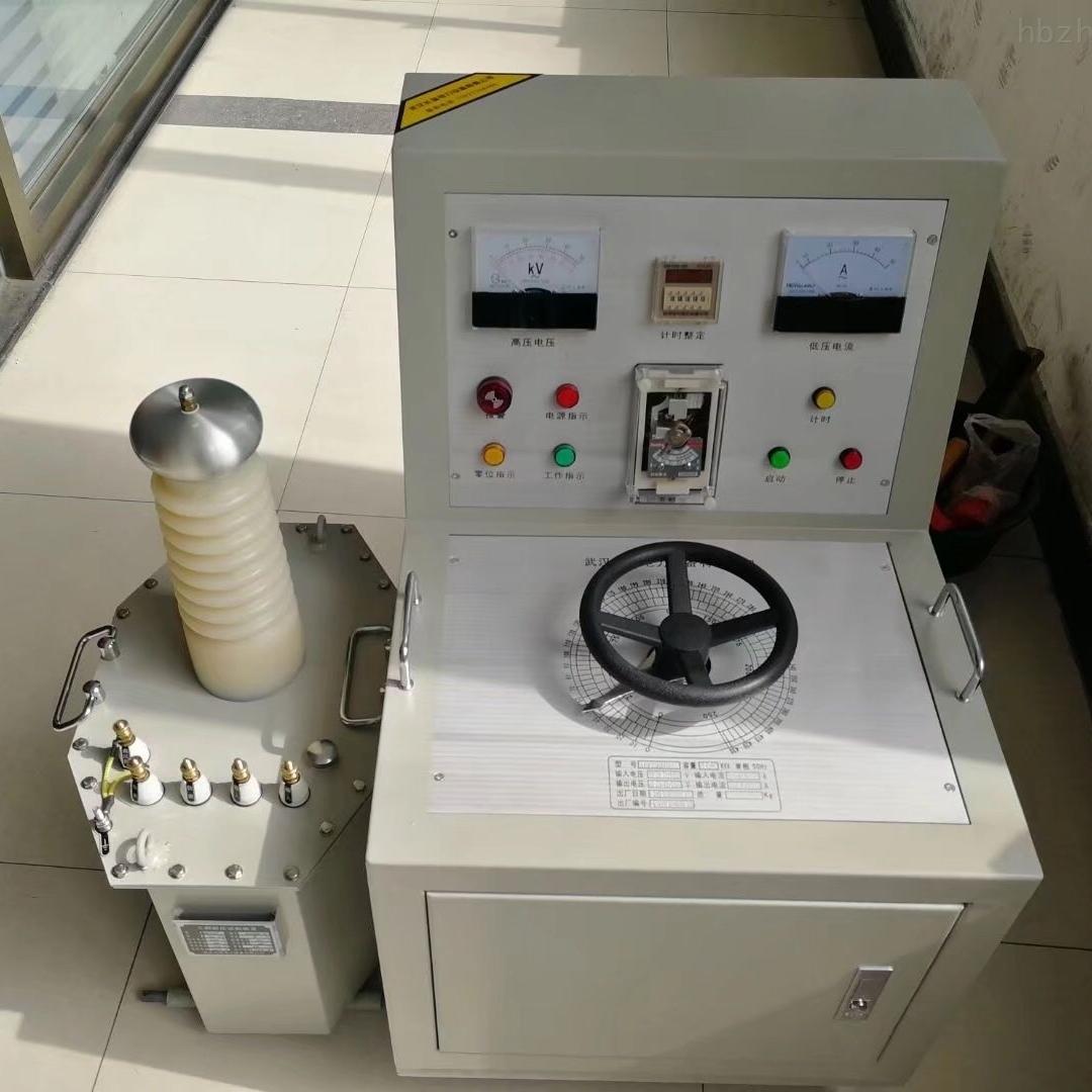 升压器工频耐压试验成套装置