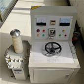 工频试验变压器