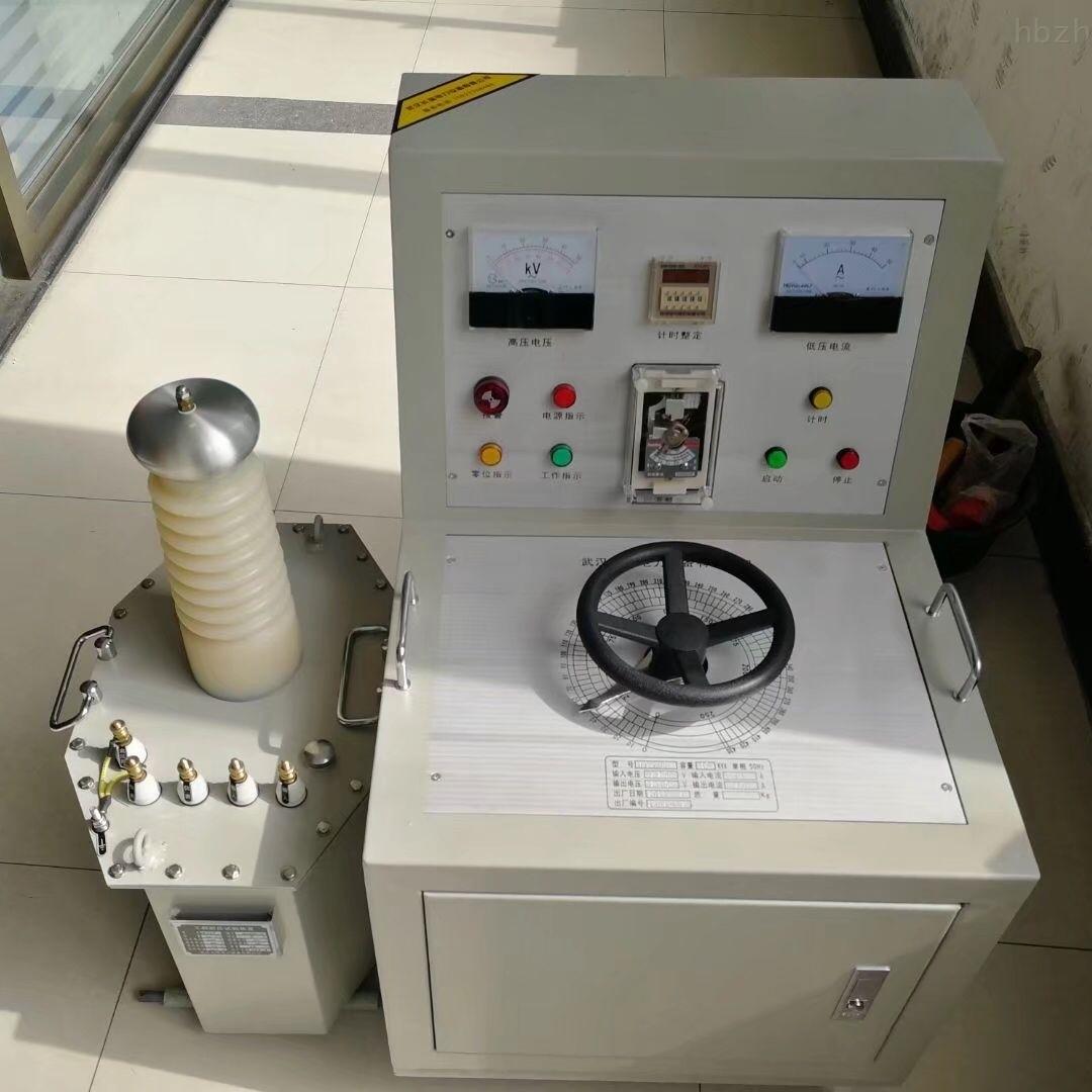 江苏智能型工频耐压试验装置