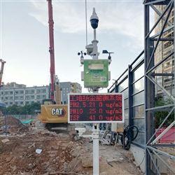 福州市智慧工地PM2.5、PM10扬尘监控设备