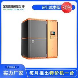 小型双效储能中央热水机生产
