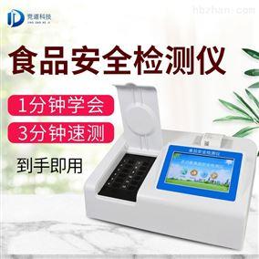 JD-JC食品甲醇测定仪