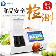 JD-SP08八合一食品安全檢測儀