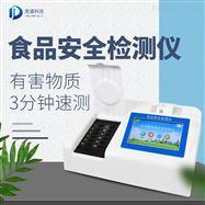 JD-SP05便携式多功能食品检测仪