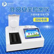 JD-JQ食品甲醛快速測定儀